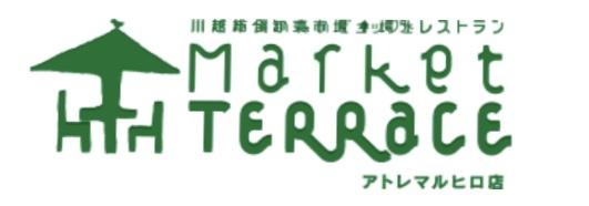【閉店】川越アトレ7階のマーケットテラスのランチはとってもお得!子供と一緒に楽しめる!