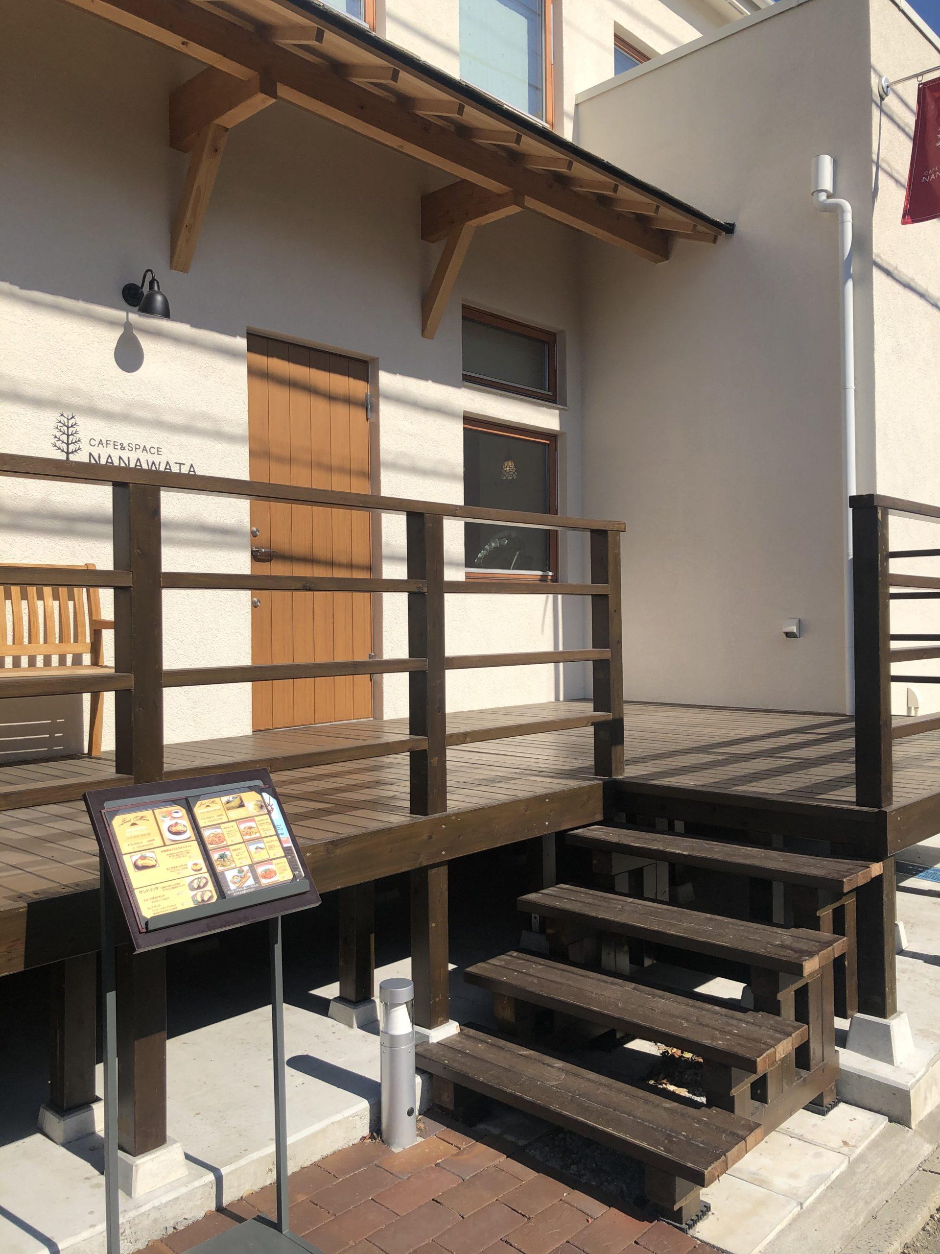【川越】NANAWATA(ななわた)カフェでランチを食べてきました!こどもにも優しいカフェでした