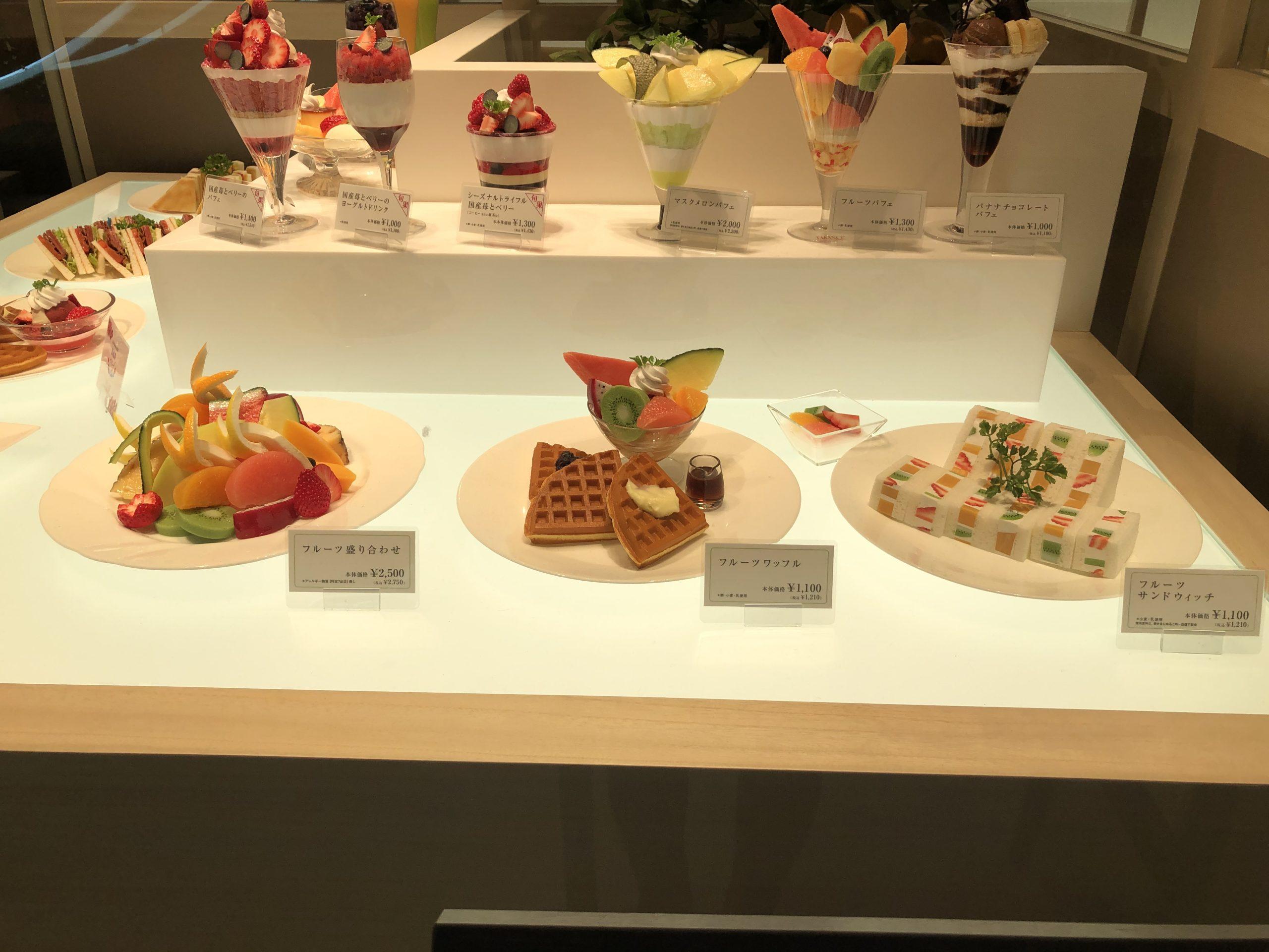 【川越】タカノフルーツパーラー川越丸広店がオープン!新宿高野も1Fに移転して入りやすくなりました