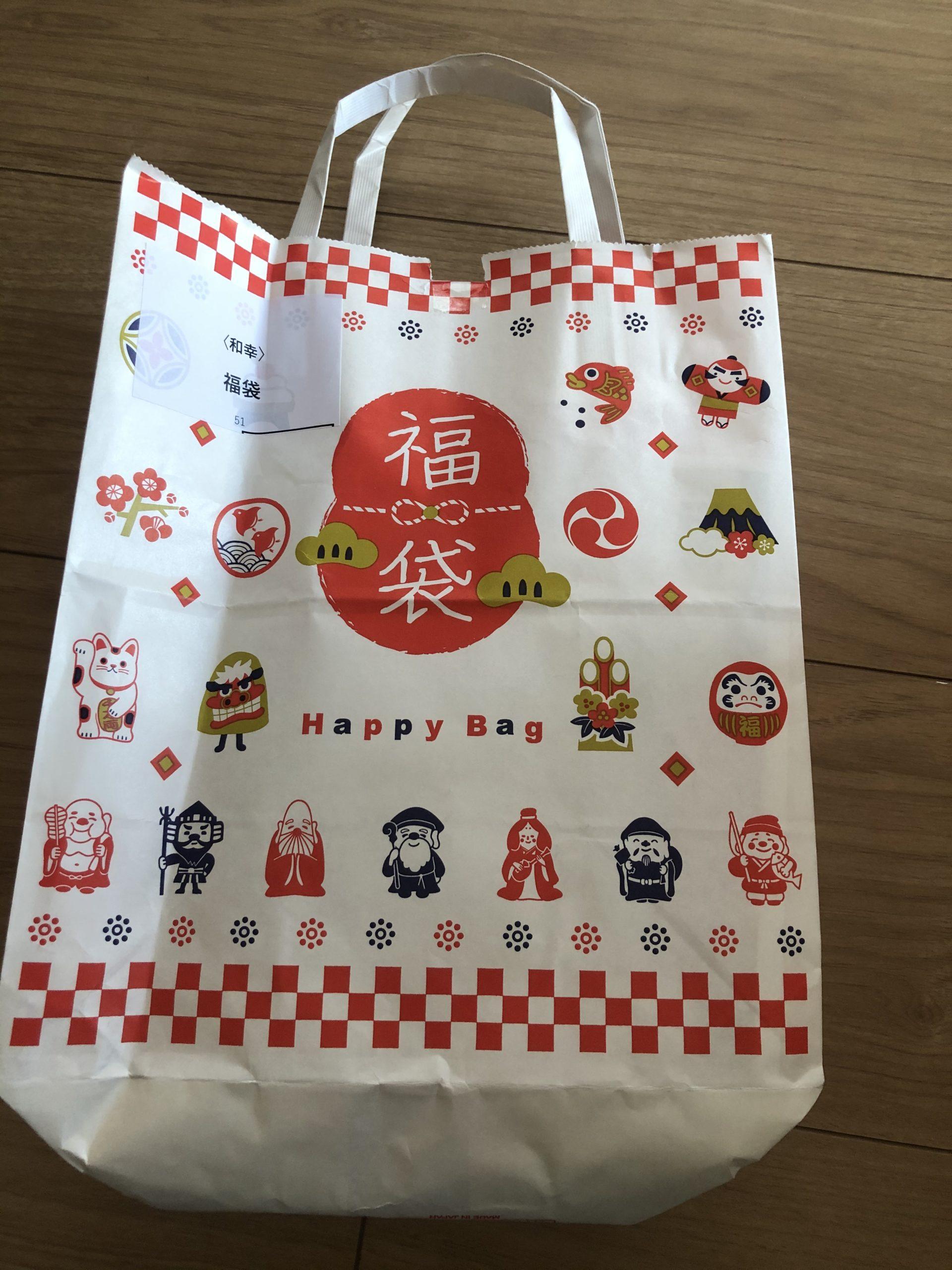 【2021】丸広川越で福袋購入品をご紹介します